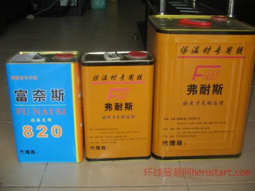 橡塑管胶水-PEF管胶水-保温管材料专用胶水