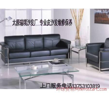 太原修沙发——沙发翻新
