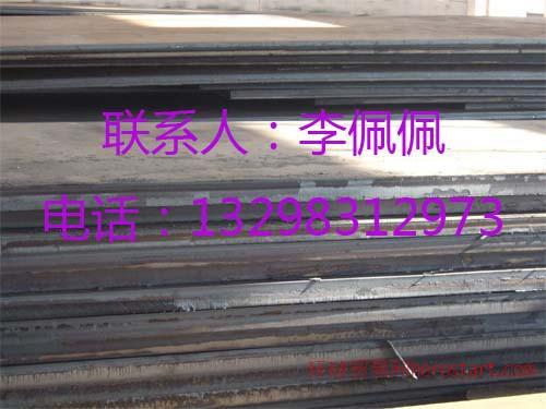 S)A533M(Ⅰ,Ⅱ) 压力容器用含8%和9%Ni的调质钢板