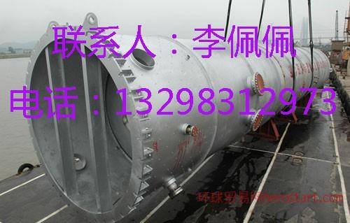 抗氢钢Q245RHIC,Q245RRHIC,Q245RHIC