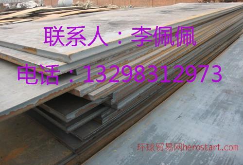 欧标高强度板S460N与正火板S460N及S460N
