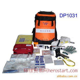 品牌加盟 万莲防灾应急包现货 加强型单人装DP1031