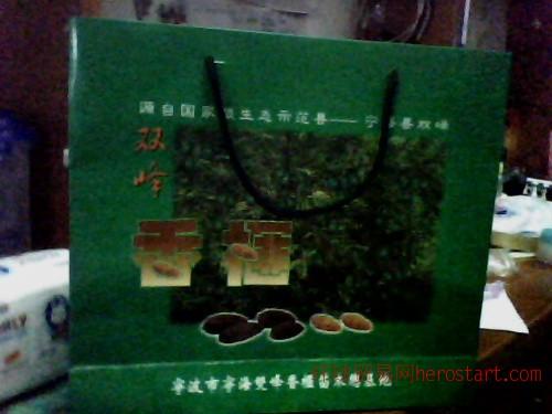 宁海双峰香榧子