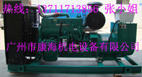 佛山发电机,佛山柴油发电机组,佛山发电机价格-康海机电