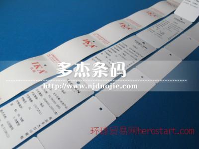 南京条码打印机342