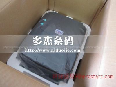 南京水洗布成分打印机