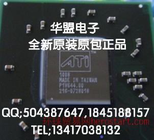 进口电脑GPU显卡芯片216-0774009 /AMD/BGA/D/C:10+/ 原装现货