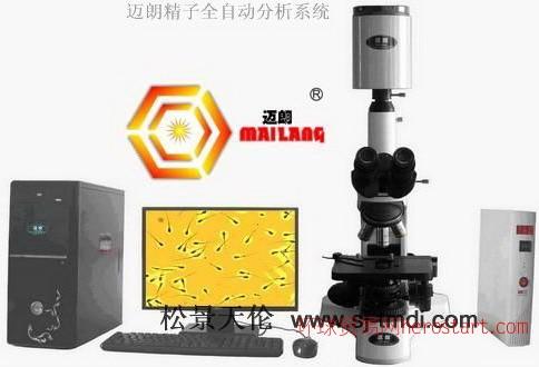 动物精子分析仪ML-608JZ