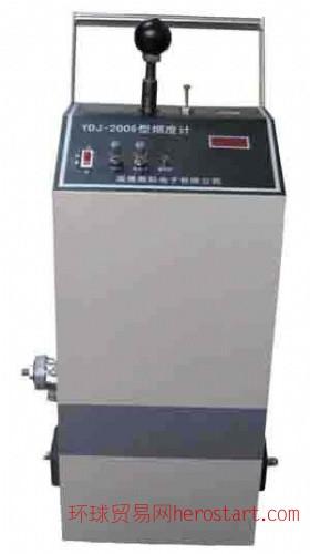 YDJ-2006型烟度计