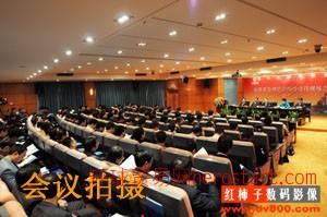 南宁会议摄影 会议摄像 庆典摄像 晚会摄像 活动拍摄