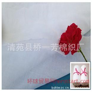 C40-185 桥一芳牌 漂白布腹带纱布