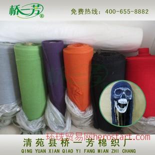 厂家T32P1919-200各色鬼节纱布/万圣节专用纱布