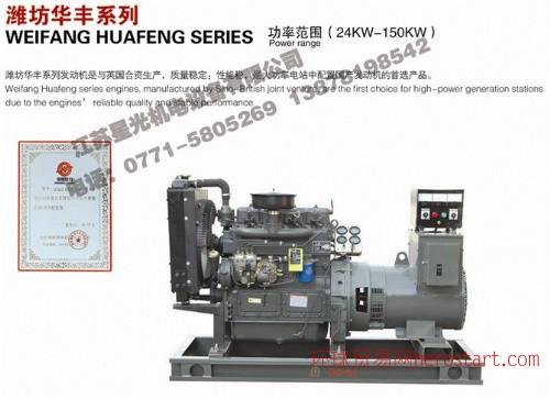 潍柴发电机组系列
