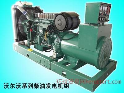 沃尔沃系列柴油发电机组