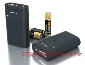充电器方案,开发,设计,IC代理