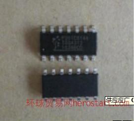 小家电方案,设计,开发,IC