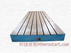 T型槽平板,T型槽平台,大型铸铁件常年加工铸造厂家