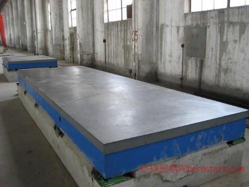 划线平板,划线平台,重型铸件的加工铸造批发厂家