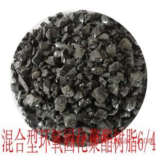 户内粉末涂料专用6比4黑聚酯树脂