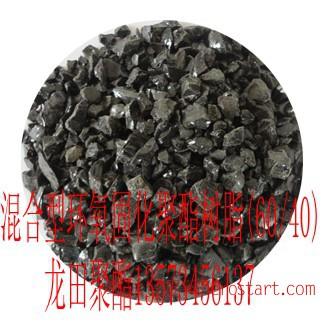静电粉末涂料专用黑聚酯