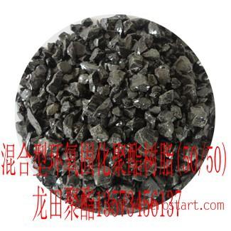 粉末涂料专用黑聚酯树脂