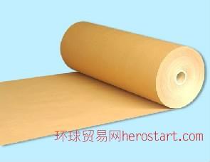 金黄色牛皮纸95g