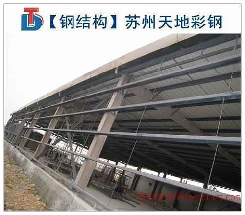 钢结构仓库 常州钢结构仓库 镇江钢结构仓库