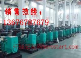 200kw柴油发电机1小时耗油量/200kw柴油发电机组1小时油耗量价格