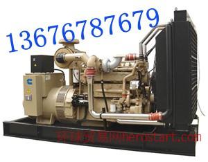 30kw柴油发电机1小时耗油量/30kw柴油发电机组1小时油耗量价格