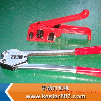 佛山塑钢带手动打包机生产厂家 优质优价