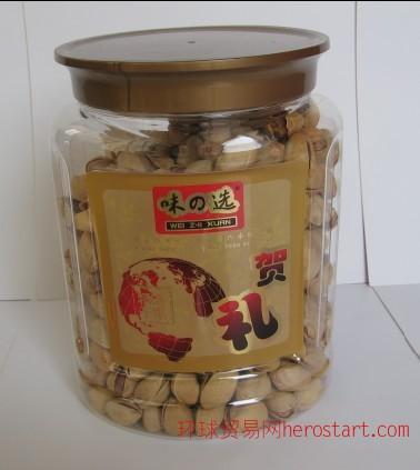 开心果 味之选开心果 罐装自然开口 绿蕊开心果 脆脆的