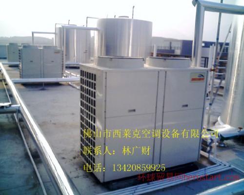 西莱克空气源热泵、西莱克热泵热水器