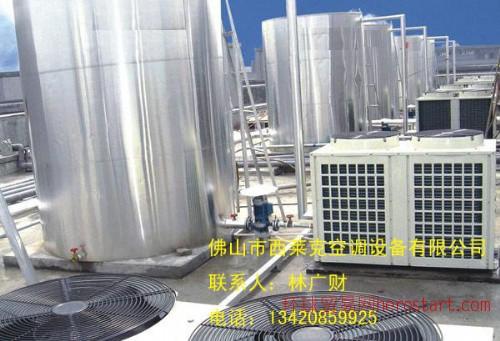西莱克、西莱克空气源热泵