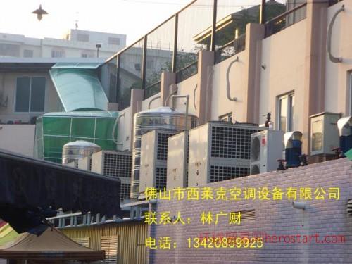 西莱克超低温空气源热泵、西莱克热泵