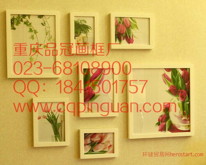 重庆品冠画框厂加工各种油画框、广告牌框