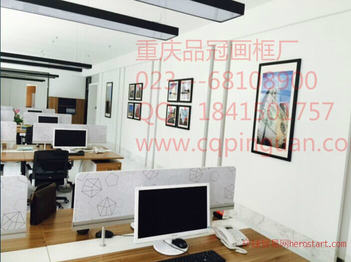 重庆品冠画框厂制作企业文化墙
