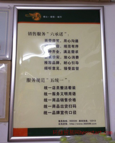 重庆品冠画框厂加工制作铝合金广告框