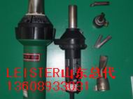 Leister焊枪ch6060(1G3)(TRIAC-s)