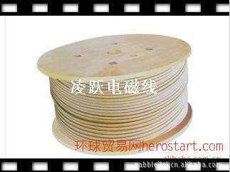 ZLB-0.4mm/155 纸包铝扁线