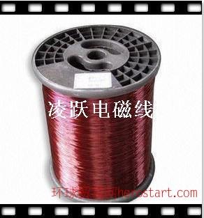 QA/155直焊性漆包铝圆线