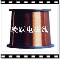 QZYL-2/220 漆包铝圆线