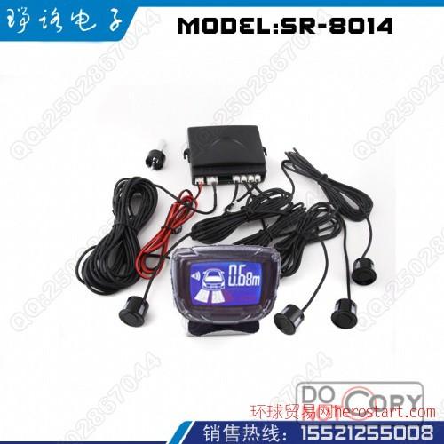 LCD倒车雷达/液晶屏倒车雷达