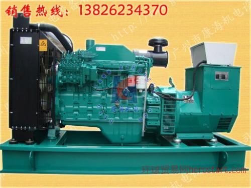 广州康明斯柴油发电机维修中心——康海机电