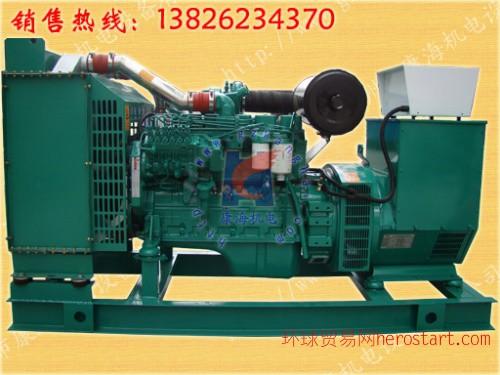 康明斯柴油发电机广州销售中心——康海机电