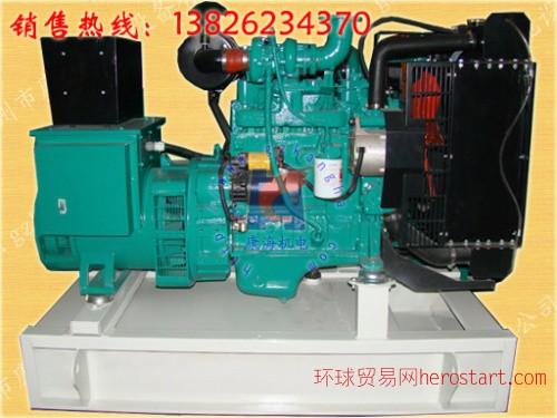 广州康明斯柴油发电机销售——康海机电