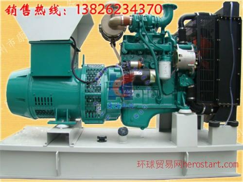 广州康明斯柴油发电机组 ——康海机电