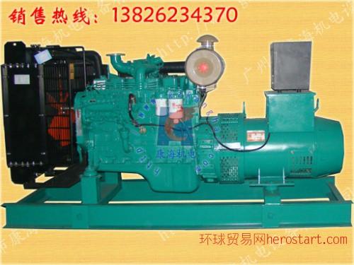 广州康明斯发电机组维修厂——康海机电