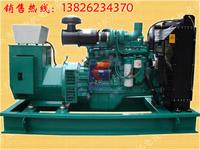 广州康明斯柴油发电机销售厂——康海机电