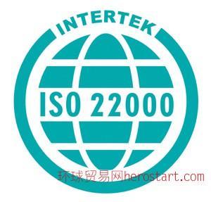 四川ISO9001质量认证价格