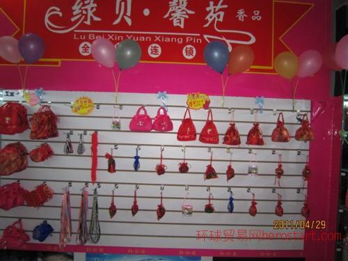 哈尔滨香水吧厂家招商